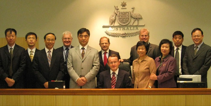 China Australia Governance Program